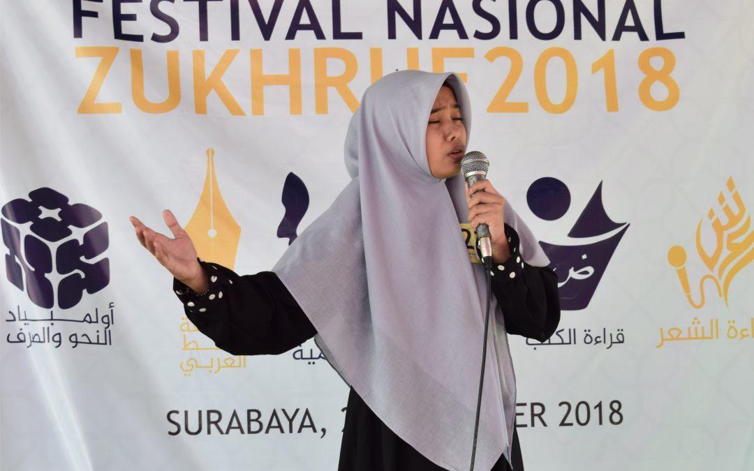 Inayatul Fadhilah Raih Juara II Qiroat Syiir Festival Nasional Zukhruf 2018
