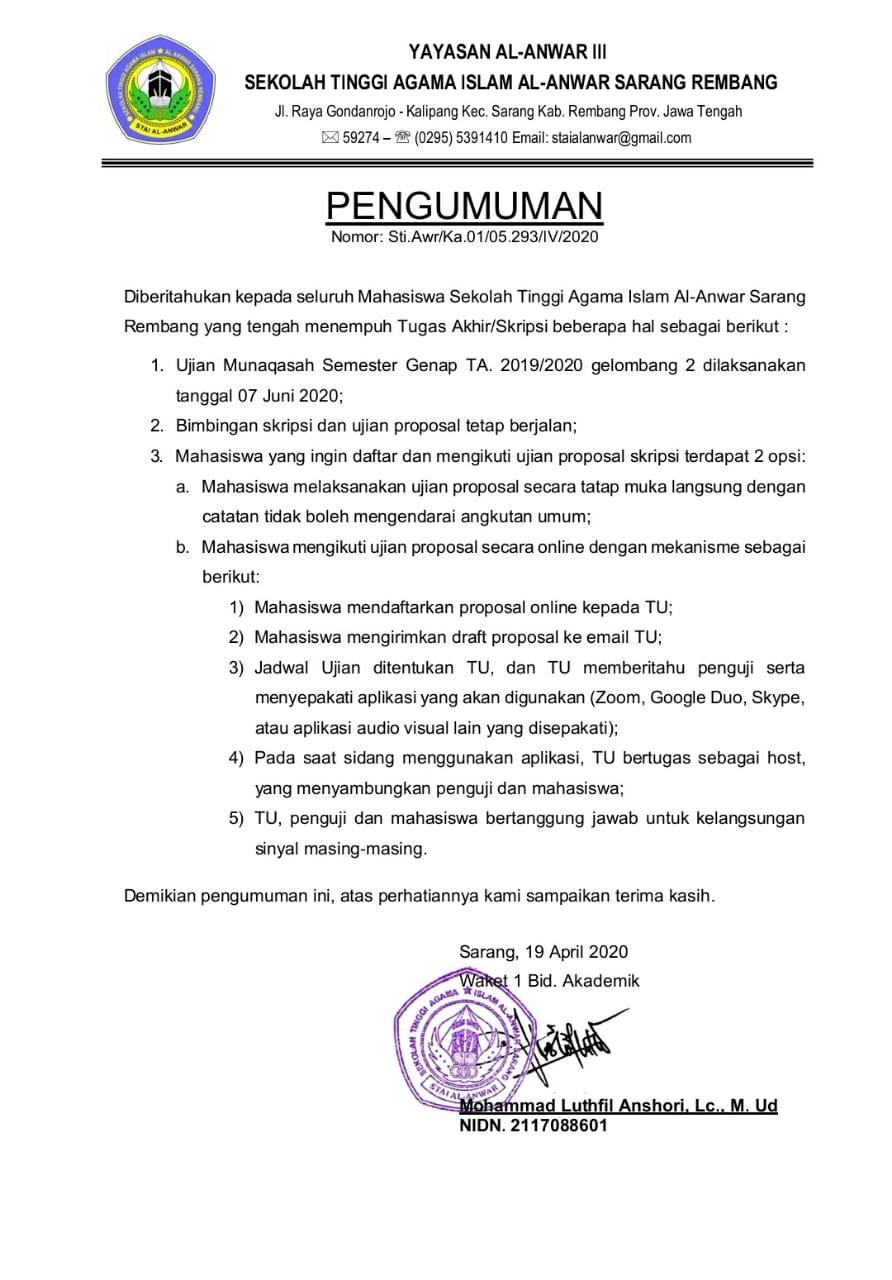 Pengumuman Ujian Munaqosah Gelombang II 2019/2020