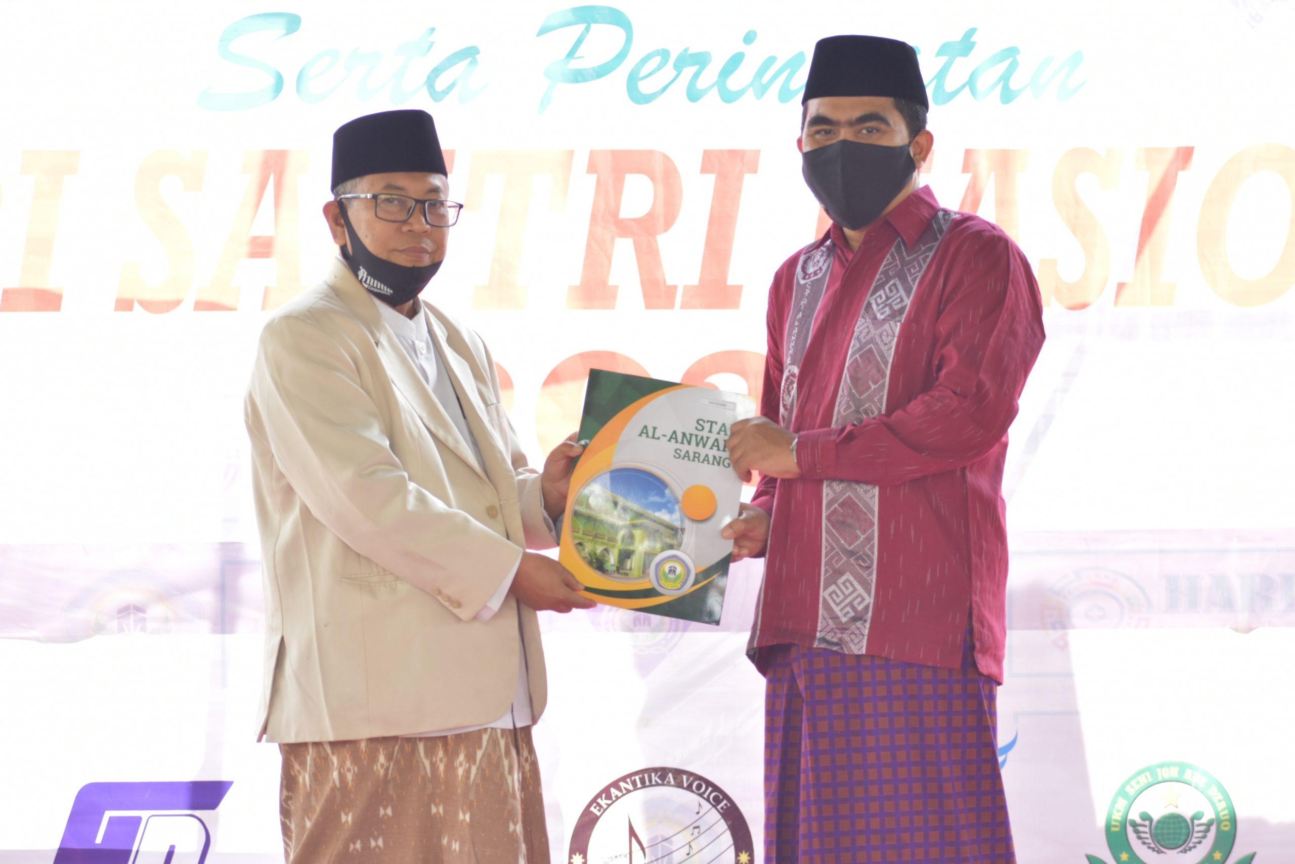 Pelantikan Pimpinan, Kepala Lembaga, dan Organisasi Mahasiswa Stai Al-Anwar Sarang