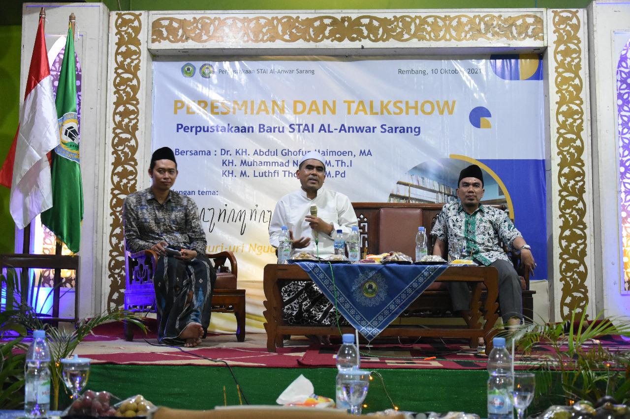 """Ketua STAI Al-Anwar Sarang Resmikan Perpustakaan Baru """"Sering-sering ikut klub diskusi,  karena itu merupakan sebuah tantangan"""""""